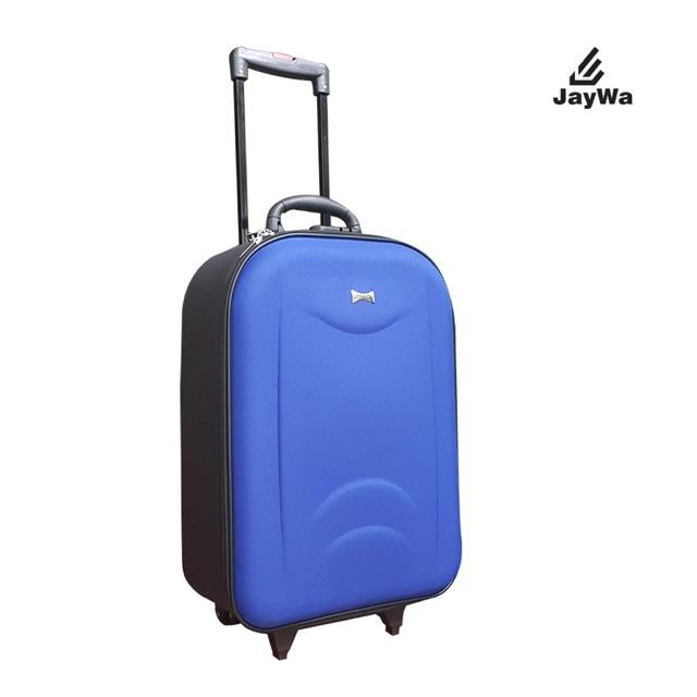 กระเป๋าเดินทางหน้าโฟม Jaywa 18 นิ้ว