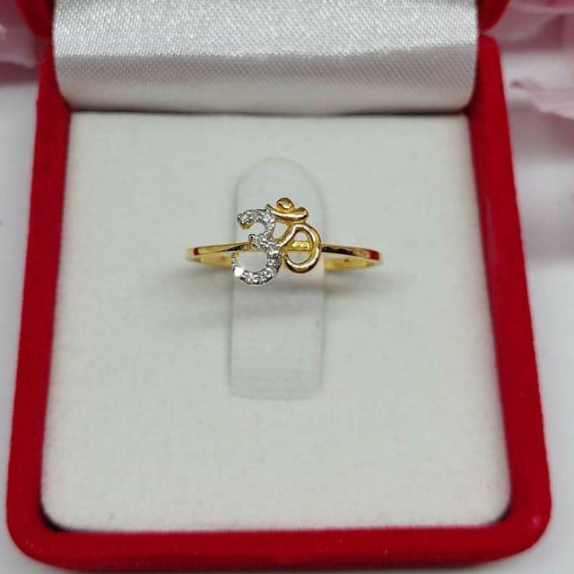 แหวนเพชรตัวโอม ทองคำแท้ ราคาโรงงาน