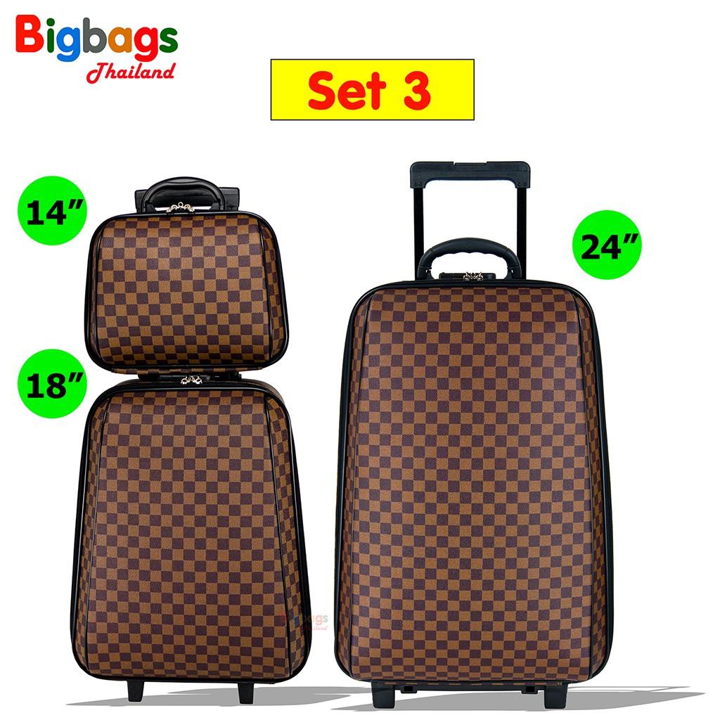 กระเป๋าเดินทาง ล้อลาก ระบบรหัสล๊อค เซ็ท 3 ใบ (24 +18 +14 ) นิ้ว รุ่น Luxury Set M998
