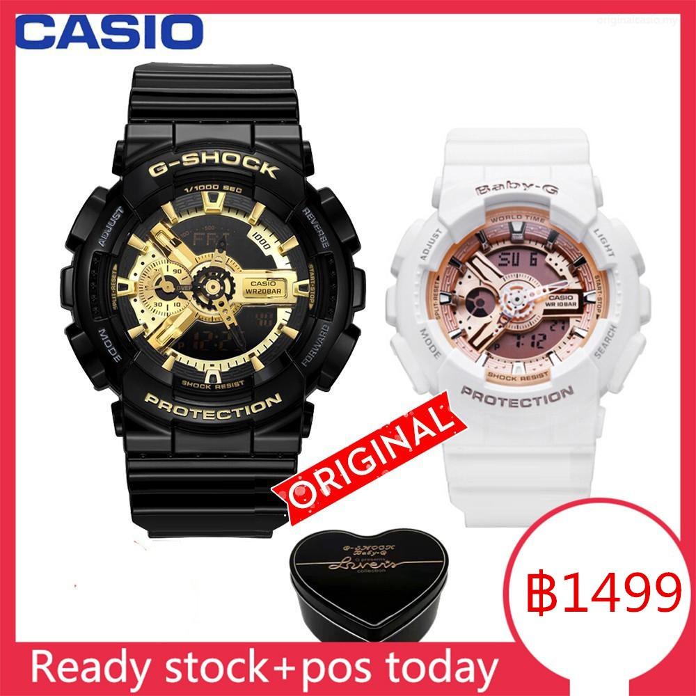 Casio G-Shock Baby-G GA110 BA110 ผู้ชายผู้หญิงคนรักนาฬิกา GA-110GB-1A / BA-11