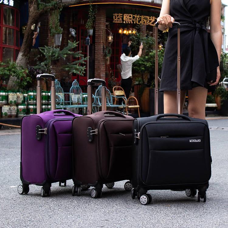 กระเป๋าเดินทาง Oxford ขนาดเล็ก 18 นิ้ว 18 นิ้ว