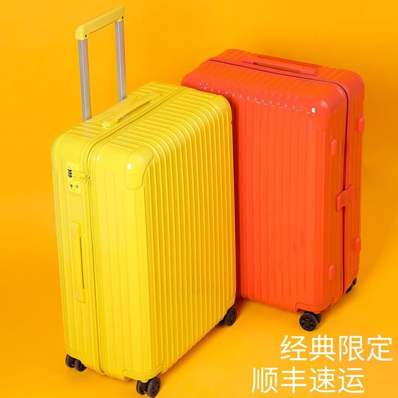 กระเป๋าเดินทางแบบมีซิปความจุสูง 32 นิ้ว