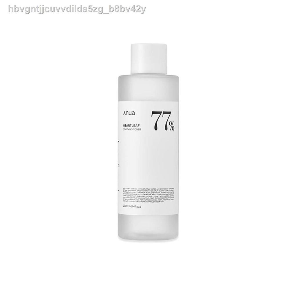 【ความงามและของใช้ส่วนตัว】✵♕ฮันพี่ชาย ANUA - Heartleaf 77% Soothing Toner 250 ml.