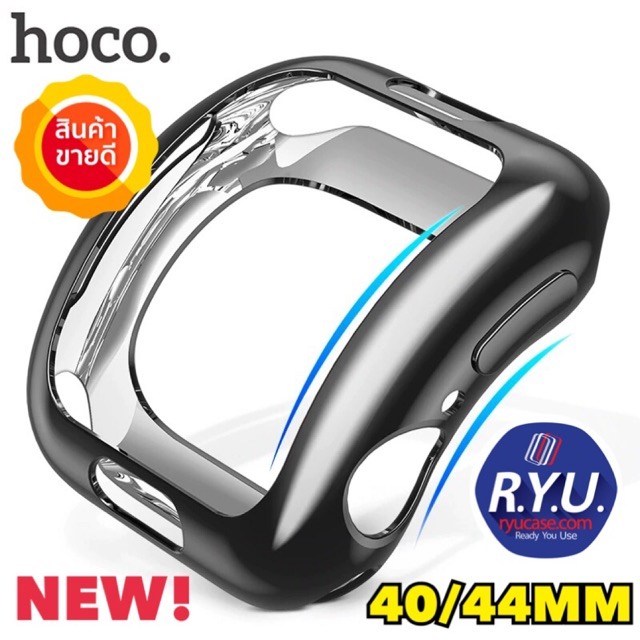 AW40/44MM!Hoco Electroplated TPU Case For Apple Watch 40/44mm Series 4 ของแท้นำเข้า