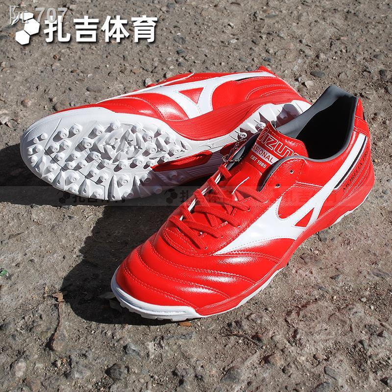 ┅☁Zaki Sports รองเท้าฟุตบอลหนังจิงโจ้ Mizuno Morelia II Pro P1GD211460