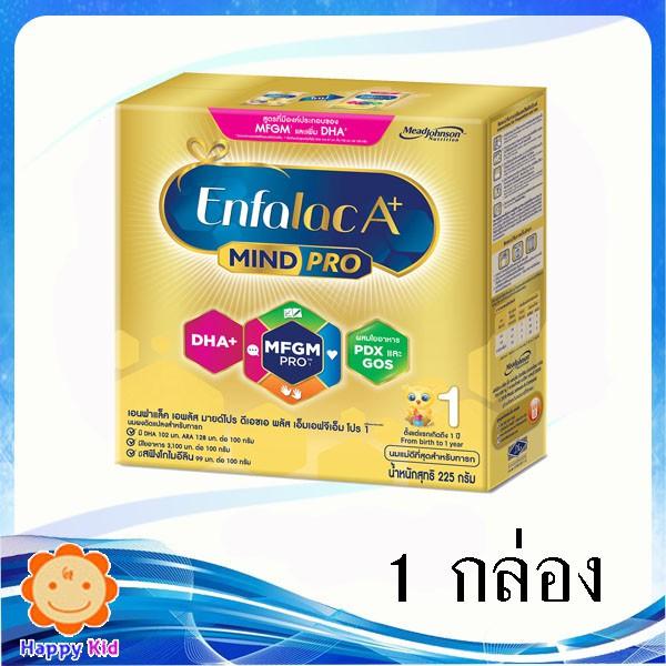 Enfalac A+ เอนฟาแล็ค เอพลัส สูตร1 225 กรัม