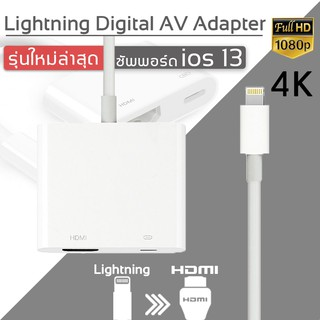 Review 8Pin Lightning to Digital AV Adapter HDMI Cable Convert for iPhone 6 7 plus iPad