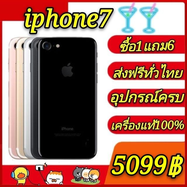 iphone7 มือ ไอโฟน7มือสอง apple iphone 7 มือสอง โทรศัพท์มือถือ มือสอง iphone7 มือสอง iphone มือสอง ไอโฟน7มือ2 i7 มือสอง