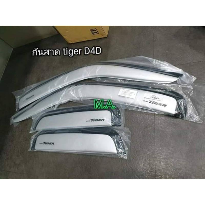 กันสาด Tiger D4D สีเทา