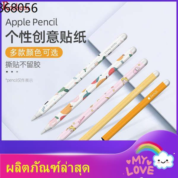 apple pencil ปากกาทัชสกรีน ปากกาไอแพ applepencil ไอแพด ♭ใช้ได้กับ Apple Pen Apple อุปกรณ์สติกเกอร์ดินสอ 2 รุ่นสติกเกอร์ป