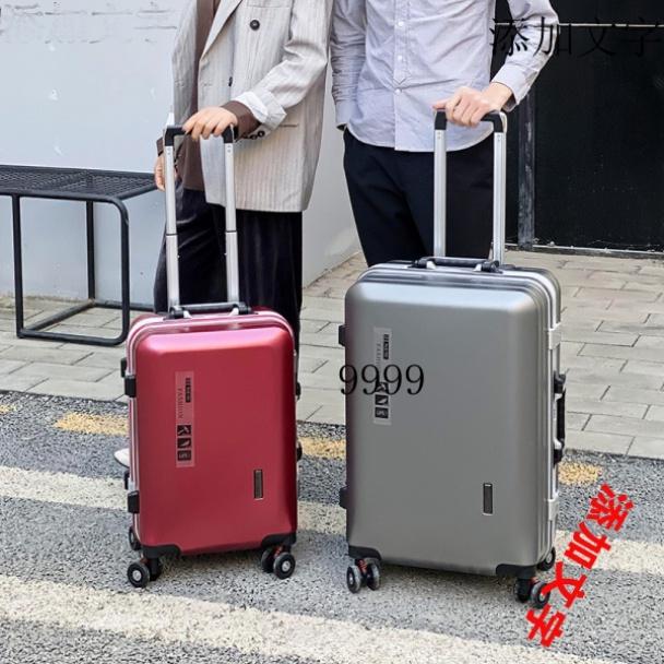 กระเป๋าเดินทางมีล้อลาก ขนาด 20 นิ้วและ 24 นิ้ว 26 นิ้ว