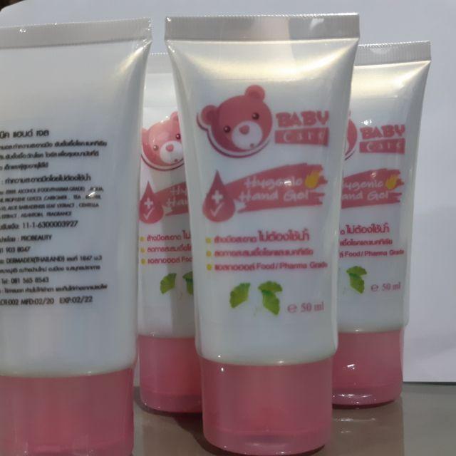 #พร้อมส่ง เจลล้างมือ Hand gel baby care เจล 50มล พกพา  ปลอดภัยมี อย เด็กใช้ได้ผู้ใหญ่ใช้ดี