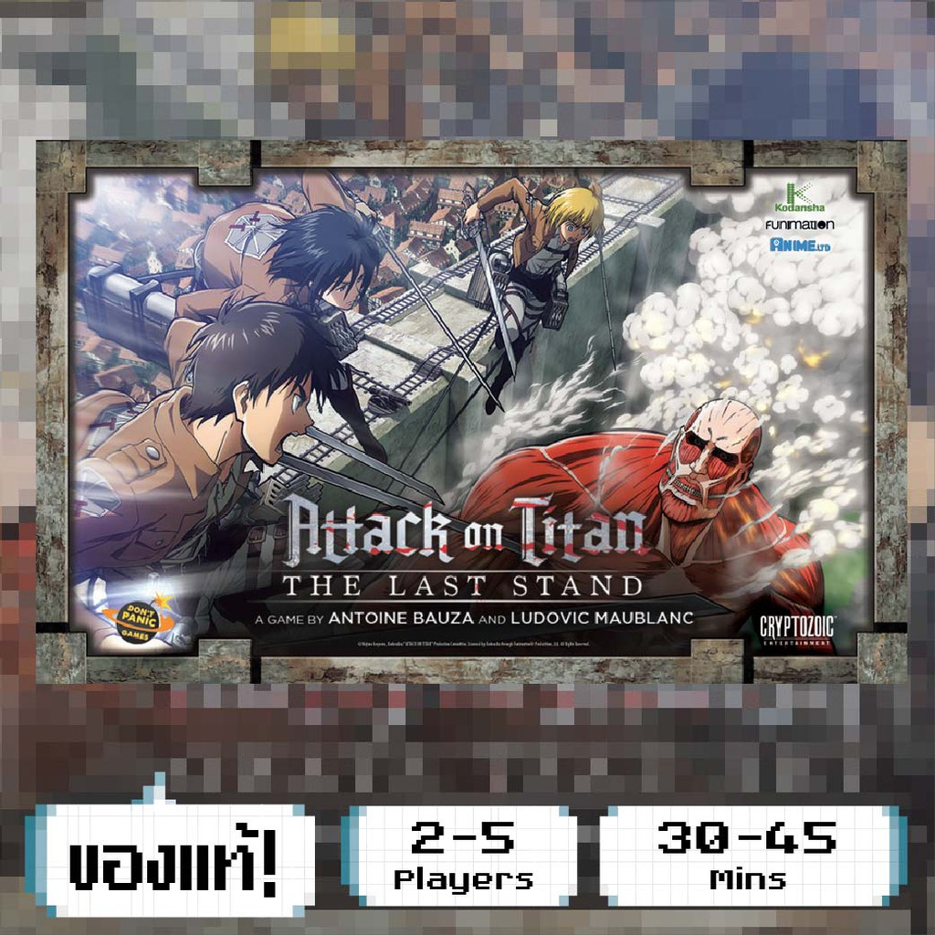 Attack on Titan: The Last Stand (English Ver.) Board Game