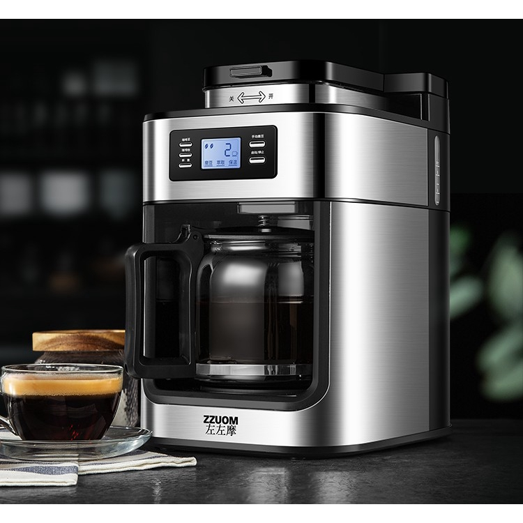 เครื่องชงกาแฟและบดเมล็ดกาแฟ เครื่องทำกาแฟ เครื่องเตรียมเมล็ดกาแฟ อเนกประสงค์