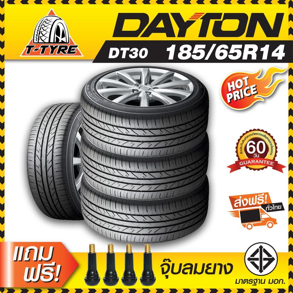 ยางขอบ14 DAYTON รุ่นDT30 185/65R14 แถมฟรี จุ๊บยาง(ยาง1 เส้น)