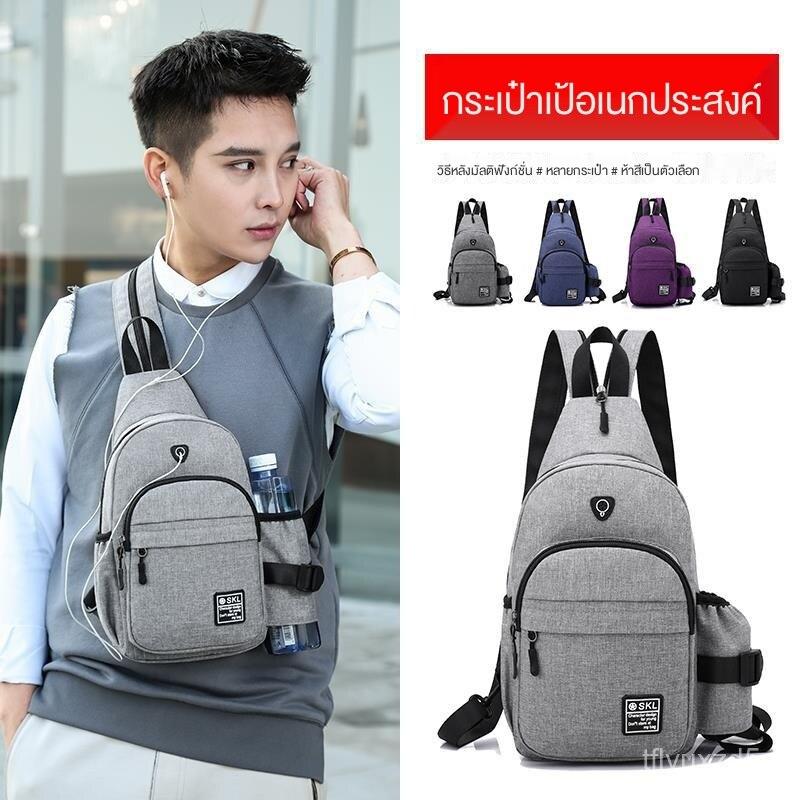 Huaya มินิชายกระเป๋าสะพายกันน้ำผ้าOxfordกระเป๋าหน้าอกเกาหลีเดินทางเพื่อการพักผ่อนของMessengerแบบdual-ใช้กระเป๋าเป้สะพายห