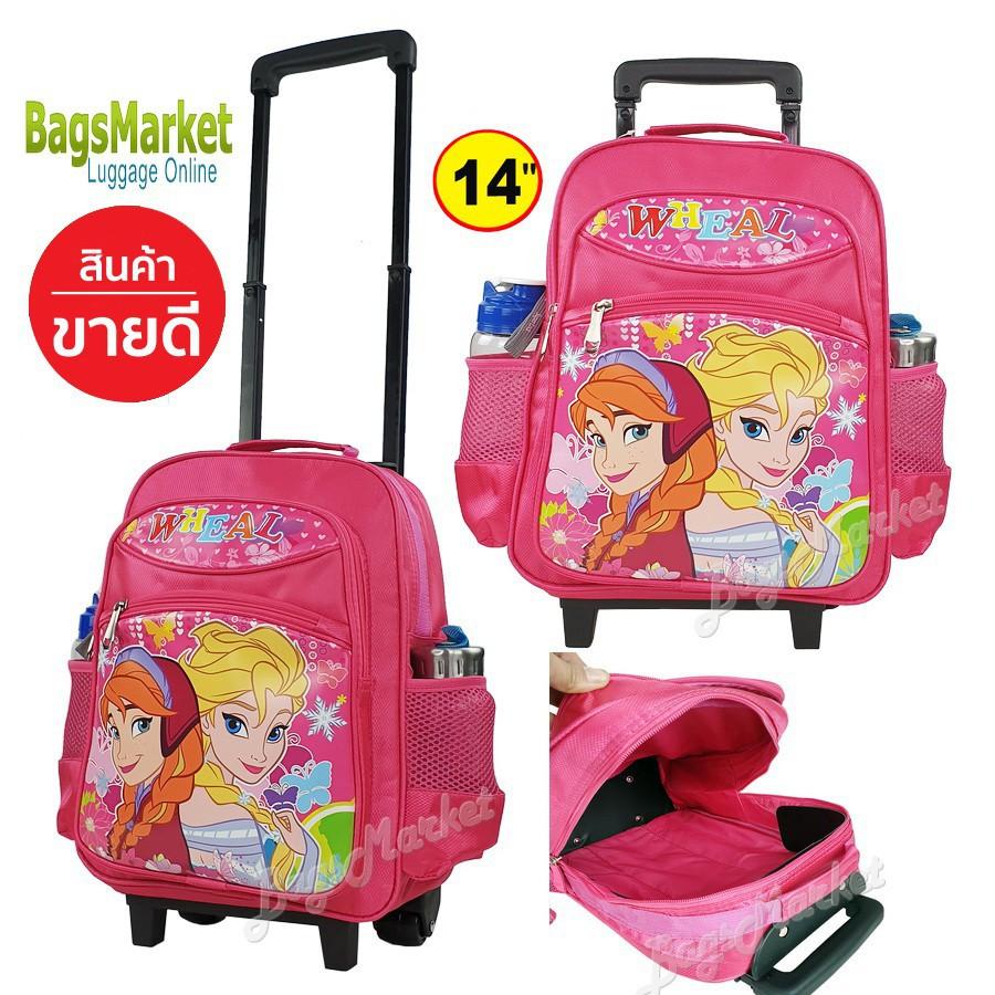 กระเป๋าเดินทางล้อลาก Luggage กระเป๋านักเรียน ขนาดกลาง M - 14*11 นิ้ว ไม่รวมนะจ๊ะ เหมา กระเป๋าล้อลาก กระเป๋าเดินทางล้อลาก