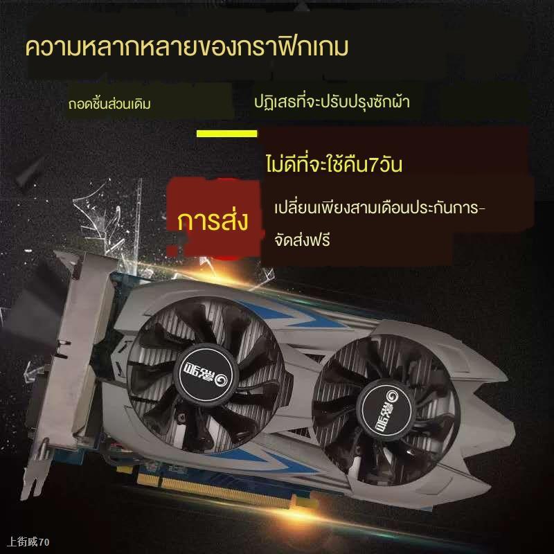 ☊การ์ดจอถอดประกอบมือสอง GTX650GTX650tiGTX660GTX750 หน่วยความจำจริง 1G2G การ์ดจอเกม