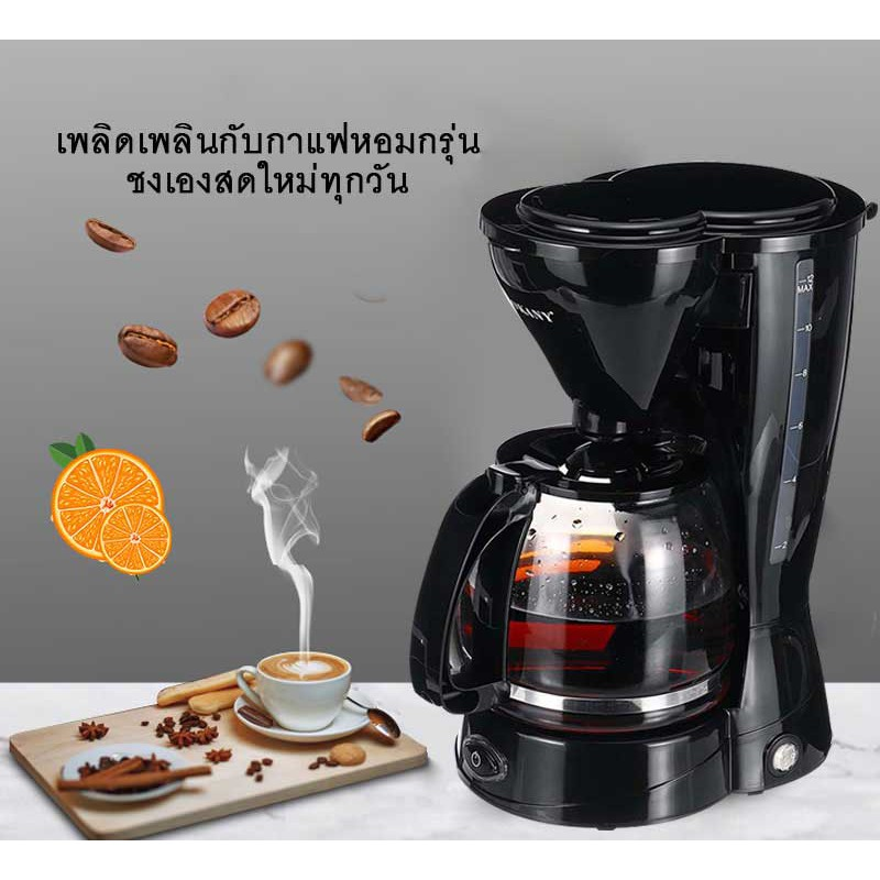 🍵เครื่องทำกาแฟสด เครื่องชงกาแฟสด เครื่องทำกาแฟ อุปกรณ์ร้านกาแฟ เครื่องชงกาแฟราคา เครื่องชงกาแฟotto ที่ชงกาแฟ อุปกรณ์ชง