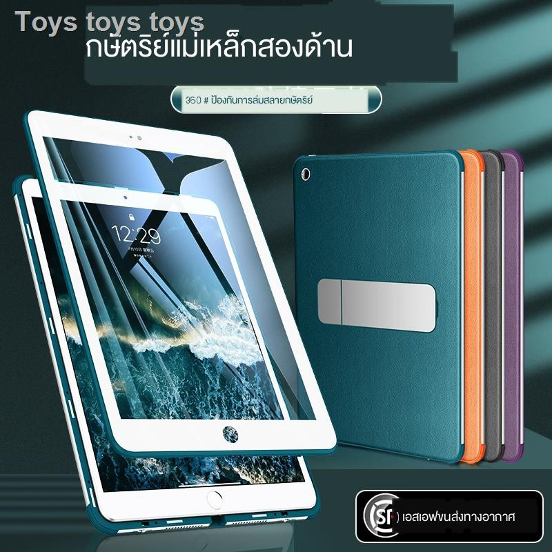 เคสฝาพับแบบแม็กเน็ทสําหรับ Apple Ipad Gen7