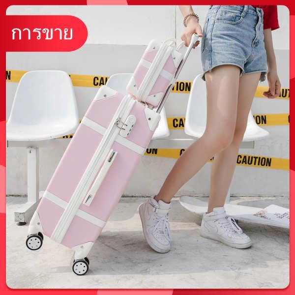 กระเป๋าเดินทางสุทธิกระเป๋ารถเข็นหญิงคนดัง 24 นิ้วเล็กสดและน่ารักนักเรียนเกาหลีย้อนยุคแม่และเด็กกระเป๋า