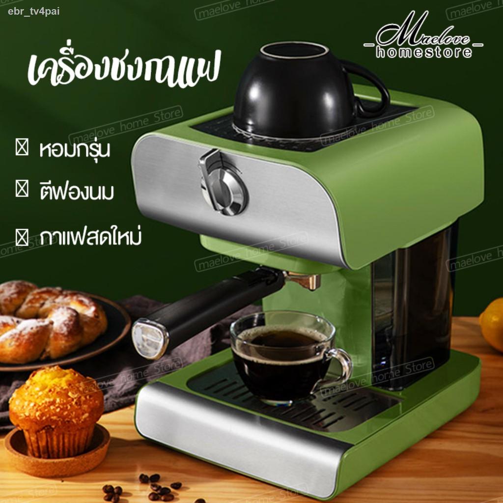 เครื่องทำกาแฟஐ✶▥เครื่องชงกาแฟVintage เครื่องชงกาแฟสด เครื่องชงกาแฟพร้อมตีฟองนม เครื่องทำเอสเปรสโซ่ 850W เครื่องชงกาแฟ เ