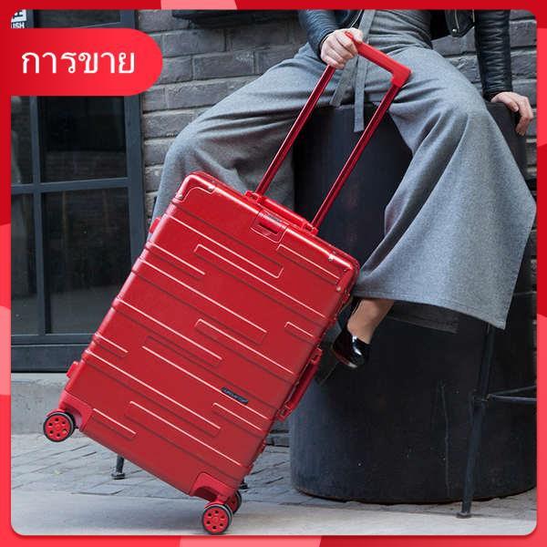 กระเป๋าสุทธิสีแดง ins หญิงขนาดเล็ก 20 นิ้วกรอบอลูมิเนียมล้อสากล 24 นักเรียนชายรหัสผ่านรถเข็นกระเป๋าเดินทางหนัง