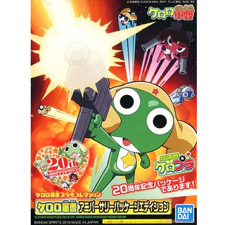 Bandai Keroro Gunso Plamo Collection Keroro Gunso Anniversary Package Edition 4573102570710 (Plastic Model)