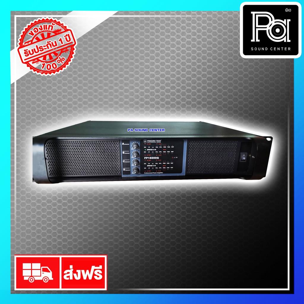 PROEURO TECH FP-18000Q 4-Channel POWER AMP