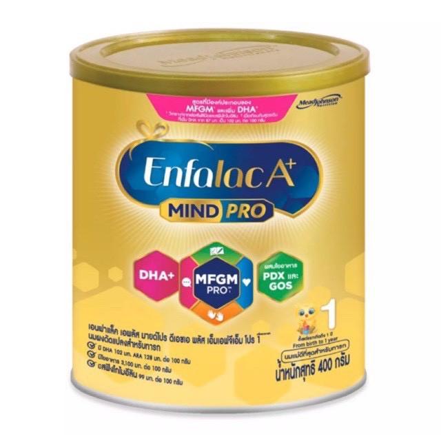 นม เอนฟาแล็ค เอ พลัส Enfalac A+ mind pro นมผงสูตร 1 ขนาด 400 กรัม หมดอายุ 14/01/2023 (ล็อตใหม่)