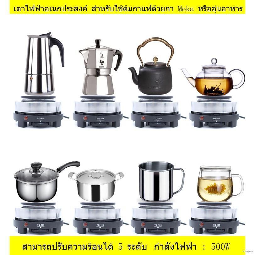 ▫✠ↂเครื่องชุดทำกาแฟ 3IN1 เครื่องทำกาหม้อต้มกาแฟสด สำหรับ 6 ถ้วย / 300 ml +เครื่องบดกาแฟ + เตาอุ่นกาแฟ เตาขนาดพกพา เตาทำ