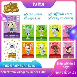 1PC การ์ดหน่วยความจํา nintendo switch 1 ชิ้น rv card sanrio amibo สําหรับ ns animal crossing amiibo New Leaf cards for NS switch Animal crossing【BUY 10 GET 2 FREE】