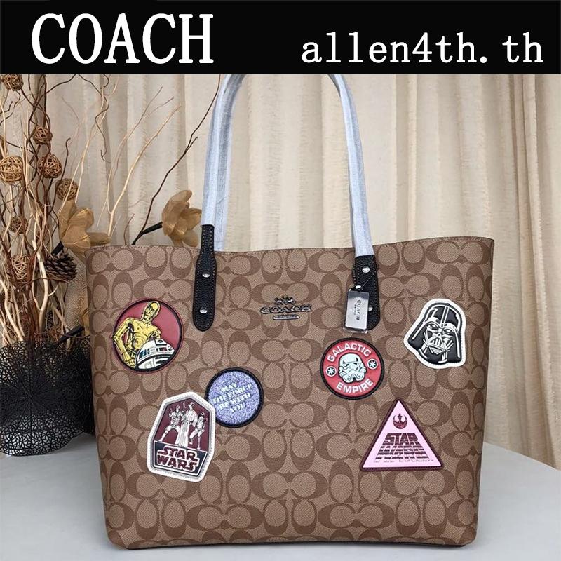 กระเป๋าผู้หญิง Coach แท้ F88020 กระเป๋าสะพายข้างผู้หญิง / กระเป๋าช้อปปิ้ง / Shopping Bag / กระเป๋าถือ / กระเป๋าforever young