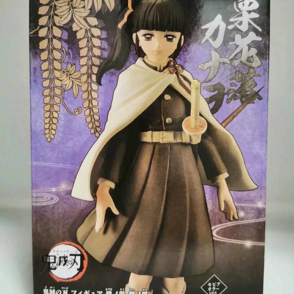ﺴ∈Anime Demon Slayer Blade Kizuki Costume Kurihana Fallen Chanahu Scenery Model Boxed Figure