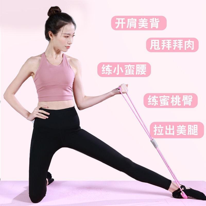 ยางยืดออกกําลังกาย✵Figure 8 Rally Fitness Home Yoga Equipment Elastic Belt Open Shoulder Beauty Back Training Stretching