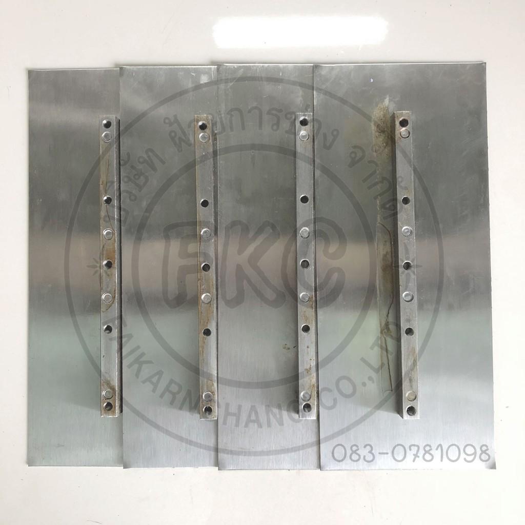 ใบขัดมัน ใบขัดปูน ใช้กับเครื่องขัดปูน (ชุด 4 ใบ)