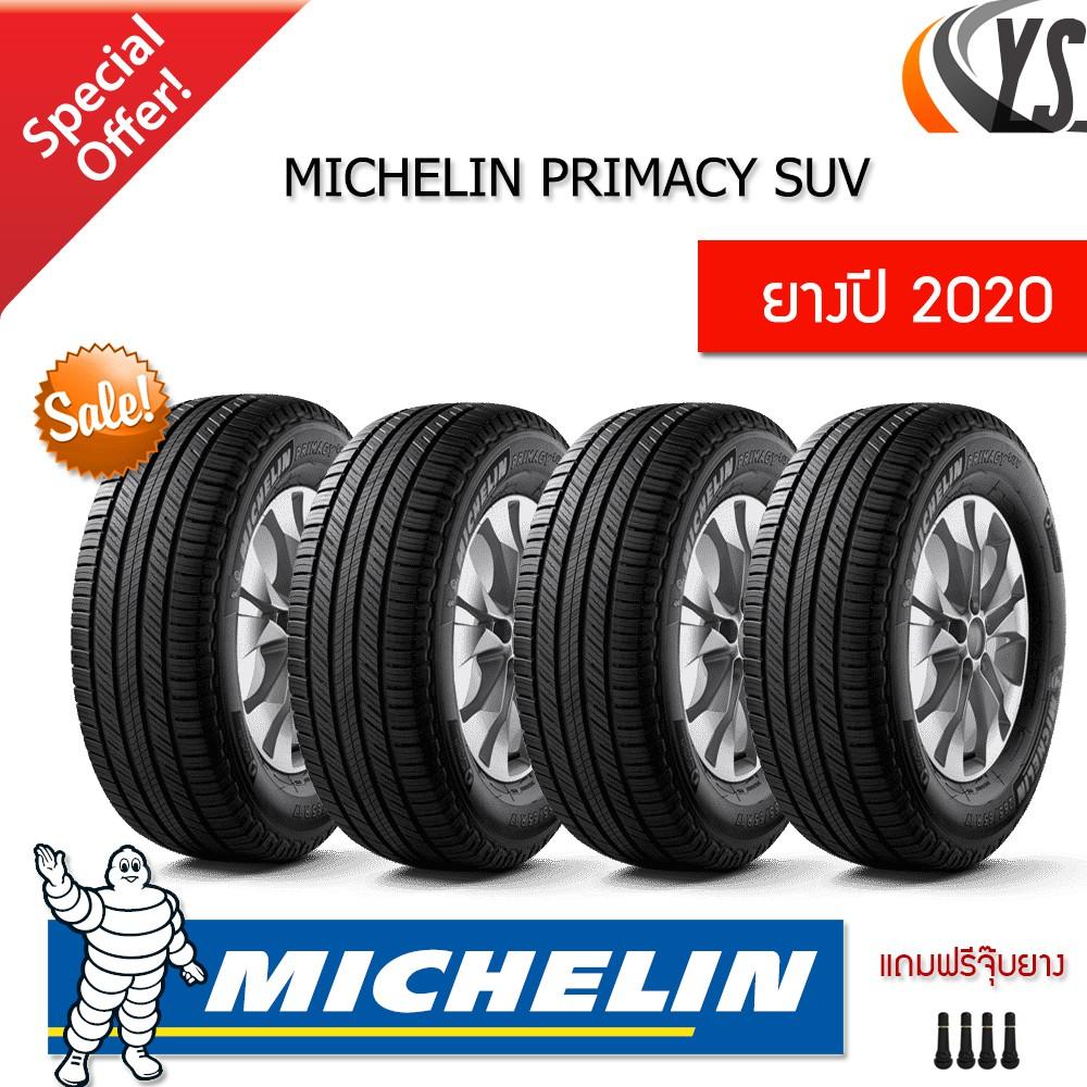 Michelin Primacy SUV 225/65 R17 ยางปี 2020 แพ็ค4 ส