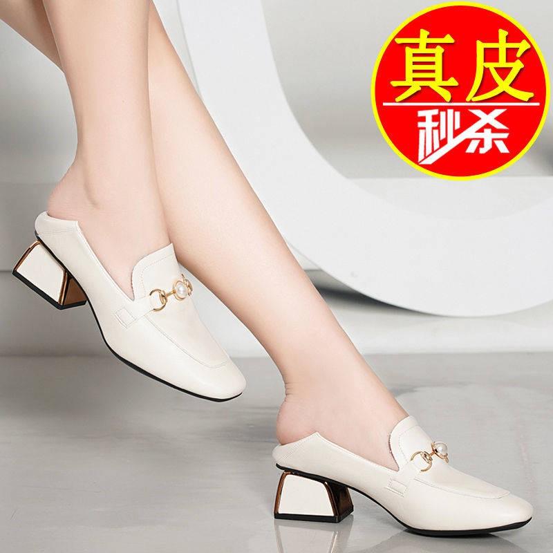 ร้องเท้า รองเท้าคัชชู รองเท้าผู้หญิง ♕Hongqing หนังรองเท้าผู้หญิง 2021 ส้นหนาเด็กนักเรียนเกาหลีส้นสูงพร้อมรองเท้าลำลองรอ