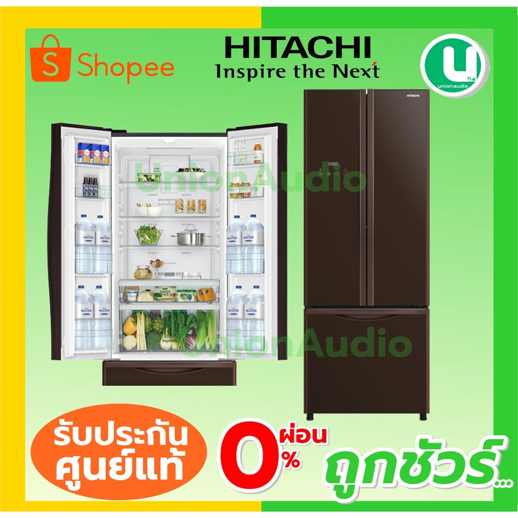 🔥⚡️ ตู้เย็น 3ประตู HITACHI R-WB410PE 14.7คิว INVERTER//Bottom Freezer//แผงควบคุมสัมผัส (TouchScreenControler RWB410PE