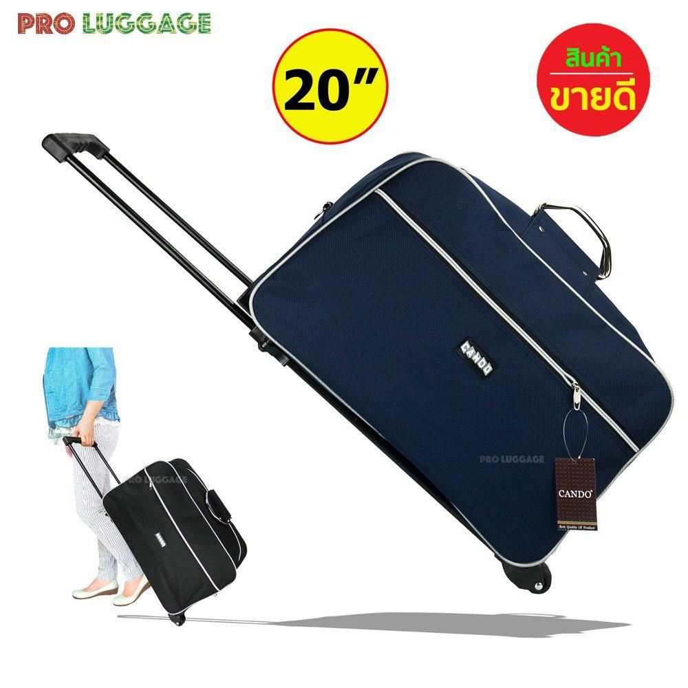 🔥BigBagsThailand กระเป๋าเดินทาง Cando กระเป๋าถือ กระเป๋าล้อลาก กระเป๋าสะพาย 20 นิ้ว รุ่น 6464✨