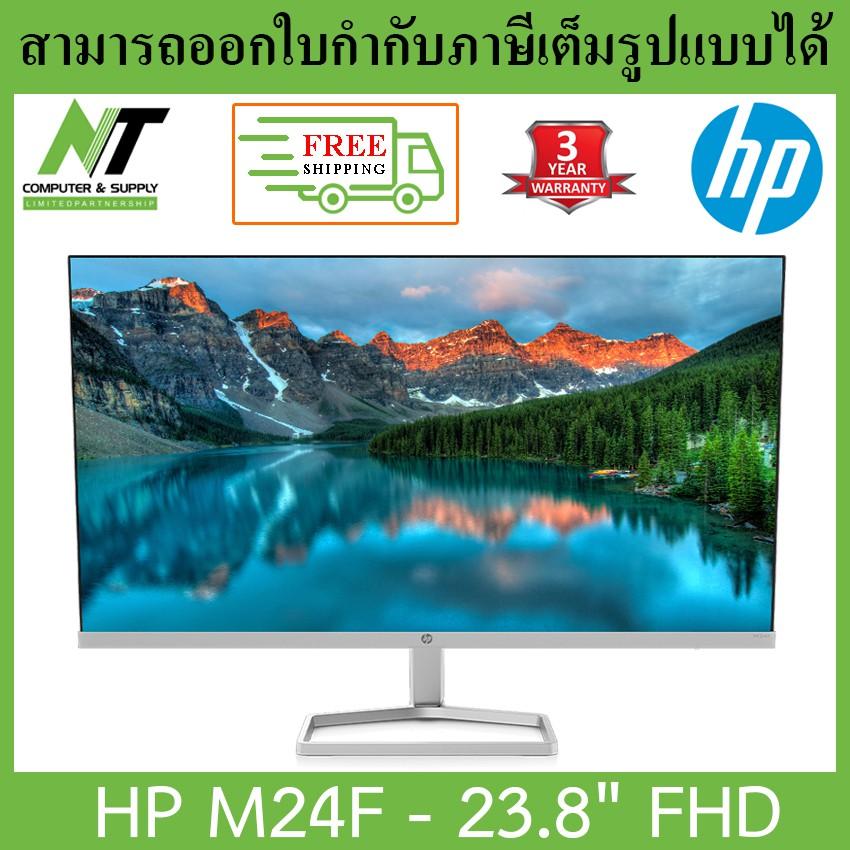 """[ส่งฟรี] MONITOR (จอมอนิเตอร์) HP M24F - 23.8"""" IPS FHD 75Hz BY N.T Computer"""