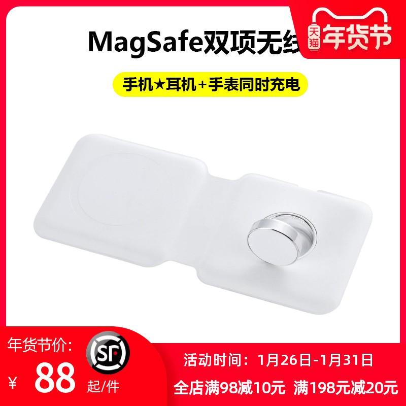 ใช้ได้กับ iphone12 Apple MagSafe เครื่องชาร์จไร้สายแม่เหล็กคู่15W นาฬิกาโทรศัพท์มือถือ applewatch สองในหนึ่งเดียว/12Prom