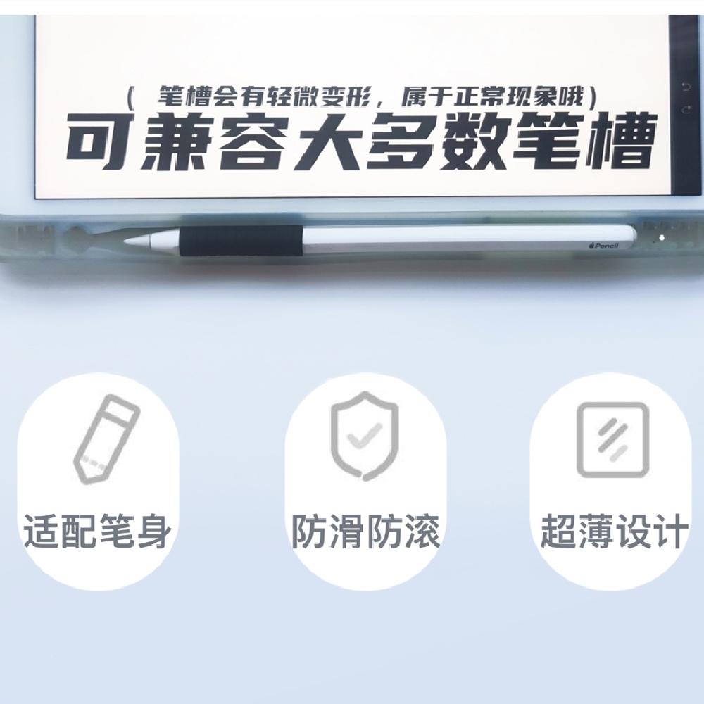 ปากกาสัมผัส ┺/อพาร์ทเมนคอัตราแลกเปลี่ยนถ: 打印กV♥ผู้ถือปากกาสไตลัสapplepencilรุ่นที่สองcapacitiveปากกาชุดปากกาแบนเปลือกซิล