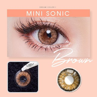 Review Mini sonic brown พร้อมส่งค่าสายตา (dreamcolor1)