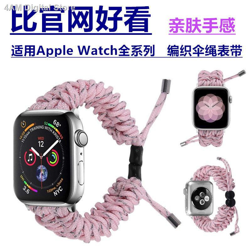 【อุปกรณ์เสริมของ applewatch】✹❧♣ใช้ได้กับสายนาฬิกา Apple สายรัด iwatch สาย Applewatch 6/5/4/32 รุ่น SE สายร่มแบบถัก