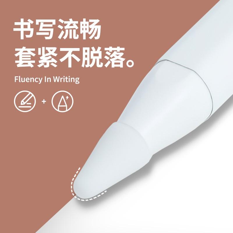 ใช้ได้กับ apple applepencil nib ปก ipadpro รุ่นที่สอง 1 ปลอกปากกาซิลิโคนเงียบสากลกันลื่น 2 ตัวเก็บประจุปากกากล่องเก็บลา