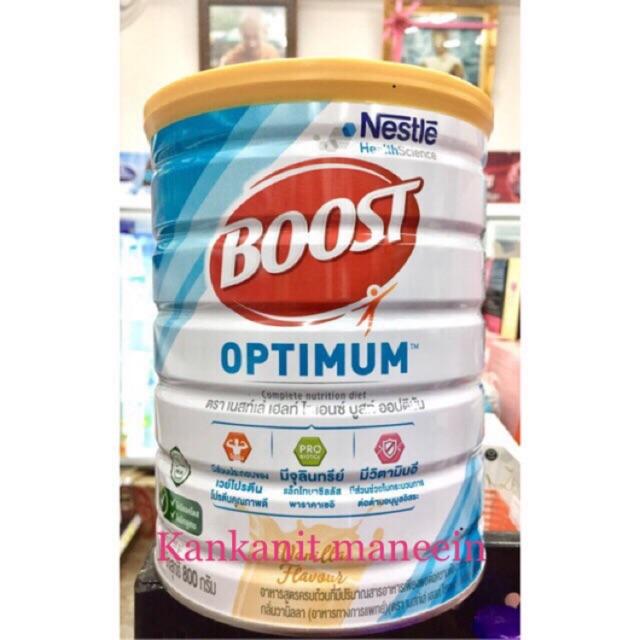 Nestle Boost Optimum เนสท์เล่ บูสท์ ออปติมัม 800กรัม *อาหารทางการแพทย์สูตรครบถ้วน มีเวย์โปรตีน