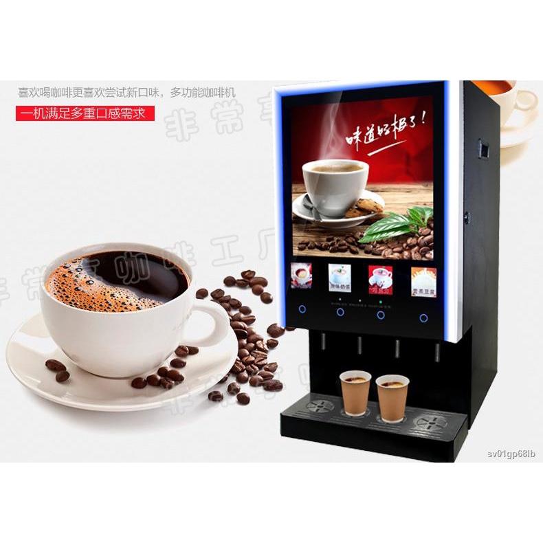 ✐เครื่องชงกาแฟสำเร็จรูป 4 รสชาติ กาแฟ นม ชา นมถั่วเหลือง เครื่องทำเครื่องดื่มร้อนเชิงพาณิชย์