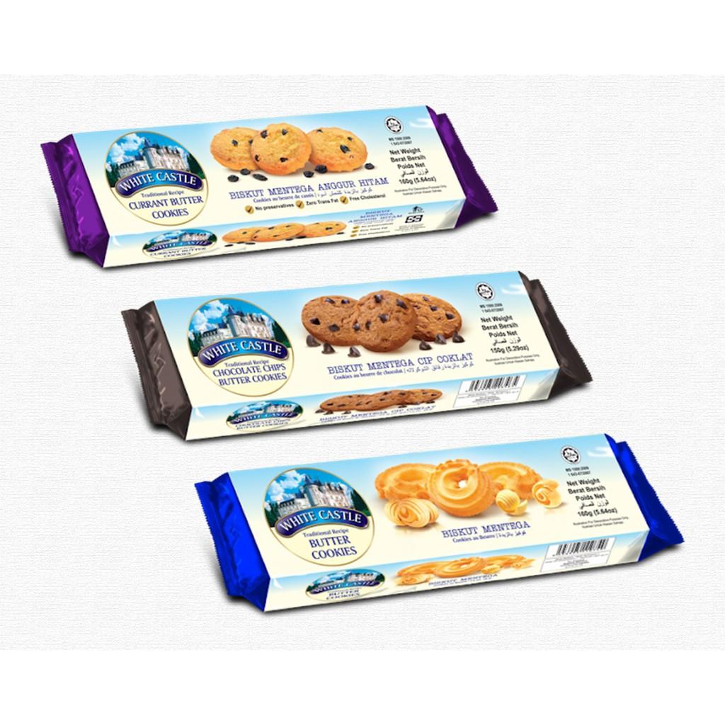 (🔥 โปรโมชั่น 12.12 ราคาพิเศษ🔥 )White castle butter cookies คุกกี้ราชวังในตำนาน คุกกี้รสเนย 150 กรัม (ชนิดถุง)