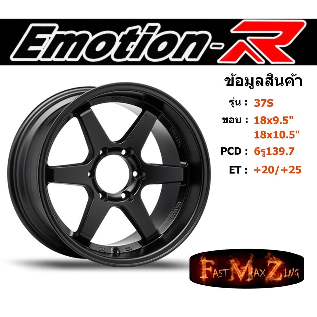 "EmotionR Wheel TE37 ขอบ 18x9.5"" 6รู139.7 ET+20/+25 สีSMB ล้อแม็ก อีโมชั่นอาร์ emotionr18 แม็กรถยนต์ขอบ18"